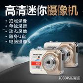 鷹眼X3迷妳攝像機袖珍高清錄音筆無線微型數碼照相機小型攝像頭 igo祕密盒子