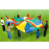 【華森葳兒童教玩具】感覺統合系列-大氣球傘 GP3-4010A