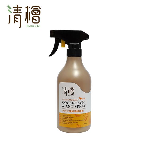 清檜Hinoki Life 天然防蟑螂螞蟻噴劑 / 噴霧 500ml 多入優惠