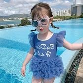夏季兒童泳裝中小童寶寶洋氣泳衣女童連體游泳衣小女孩網紗韓 快速出貨