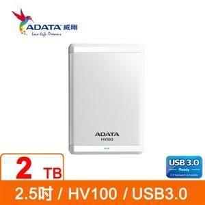 【台中平價鋪】全新 ADATA 威剛 HV100 2TB(白) USB3.0 2.5吋行動硬碟 公司貨