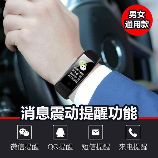 智慧手環115plus  防水運動手環彩屏計步手環手錶 宜品居家