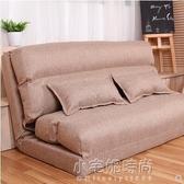 懶人沙髮床榻榻米可折疊單人雙人兩用陽臺臥室客廳小戶型多功能椅YXS『交換禮物』