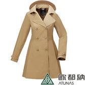 《歐都納 ATUNS》女款 都會時尚 Gore-tex®+羽絨 兩件式外套 兩件式外套 『深卡其』A-G1720W