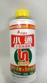 【花仙子小通水管疏通劑排水管 510gm 】105014 【八八八】e 網購