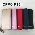 【Dapad】經典隱扣皮套 OPPO R15 (6.28吋)