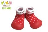 韓國 Attipas 快樂腳襪型學步鞋-草莓甜心
