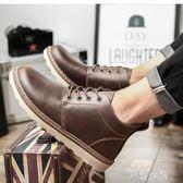 馬丁靴男靴子男士雪地靴加絨保暖棉鞋防滑工裝靴短皮靴軍靴男 芊惠衣屋