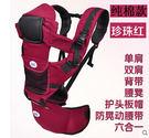四季透氣嬰兒背帶腰凳Eb2813『小美日...