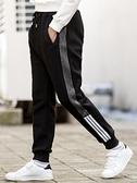 男童褲子春秋夏季薄款寬鬆中大童運動褲兒童束腳洋氣休閒長褲