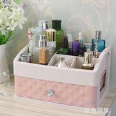 梳妝臺化妝品收納盒口紅首飾盒家用桌面梳妝盒護膚品化妝盒收納架zzy8367『美好時光』