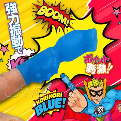 日本原裝進口A-ONE.QUICK POINTER 強力震動指套-藍色 貨號:A1-07180810