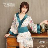 日系和服久慕雅黛情趣內衣印花日系和服情趣套裝騷性感制服激情女式浴袍(1件免運)