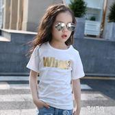 童裝女童t恤短袖2019新款夏裝印花上衣兒童純色汗衫女寶寶體恤衫xy1244【原創風館】