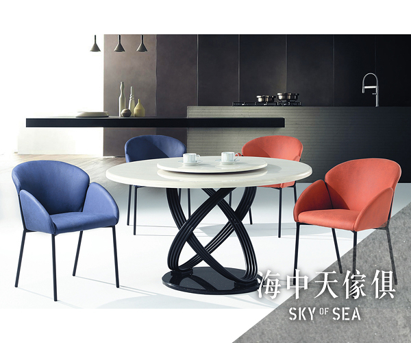 {{ 海中天休閒傢俱廣場 }} G-42 摩登時尚 餐廳系列 847-4 象牙白150圓桌