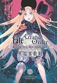 Fate Grand Order-Epic of Remnant-亞種特異點IV 禁忌降臨庭園 塞勒姆 異端塞勒姆(2)