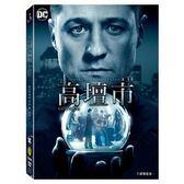 高壇市第3 季DVD Gotham S3  購潮8