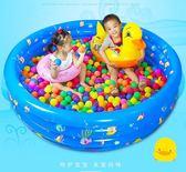 寶寶海洋球池圍欄室內玩具球家用兒童波波池【奇趣小屋】