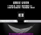 【KooPin力宏】ASUS ZenFone3 Deluxe 5.7吋 ZS570KL 極薄隱形保護套/清水套