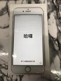 蘋果 APPLE IPHONE 7 4.7 I7 小7 128G 展示用 9成新