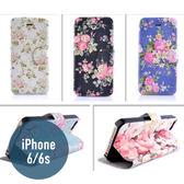iPhone 6 / 6S(4.7吋) 彩繪花朵皮套 側翻皮套 手機套 保護套 手機殼 保護套 可愛 皮套