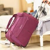 拉桿包女手提旅行包男大容量行李包旅遊包正韓可折疊防水WY 【八折搶購】