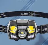 手電筒 led感應頭燈強光充電超亮頭戴式超輕小號夜釣釣魚專用手電筒戶外【快速出貨八折優惠】