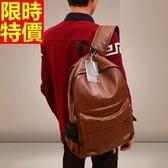後背包-皮革時尚休閒風韓版潮流實用大容量男女-雙肩包包-3色66m28【巴黎精品】