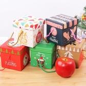 優一居 禮物創意提籃式四邊型蘋果盒圣誕節禮物盒包裝盒個裝