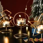 圣誕裝飾禮物擺件鐵藝金色玻璃家居客廳臥室【淘嘟嘟】