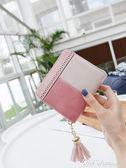 卡包女式多卡位可愛簡約證件位駕駛證信用卡大容量卡片包 one shoes
