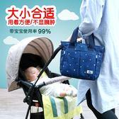 媽咪包手提袋小號嬰兒外出包寶寶出行多功能輕便媽媽包時尚母嬰包 黛尼时尚精品