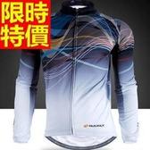 自行車衣 男款單車服-(單上衣)秋冬防風抓絨保暖長袖13色65f12【時尚巴黎】