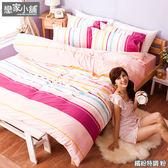 被套 / 單人4.5X6.5尺-純棉【繽紛特調-粉】戀家小舖台灣製AAC102