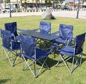 新年鉅惠 桌椅 戶外折疊桌椅套裝便攜式5件套野營燒烤戶外桌椅沙灘公園桌椅組合 igo
