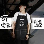 韓版時尚廚房牛仔圍裙咖啡店餐廳創意畫畫男女工作服兒童訂製logo