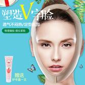 瘦臉繃帶V臉神器面罩線雕術後恢複繃帶頭套面部提升塑形提拉緊致