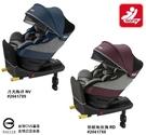 【優兒房】 Aprica 迴轉式座椅型嬰幼兒安全座椅 Cururila plus 贈 汽車皮椅保護墊