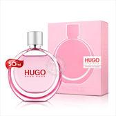 【送禮首選】HUGO極致現代女性淡香精-50mL [52348]產地英國