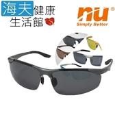 【海夫健康生活館】恩悠數位 NU 偏光太陽眼鏡(黑色)