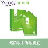 【6片/盒】Dr.Hsieh達特醫 杏仁酸抗痘調理面膜
