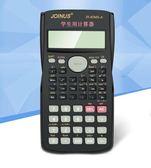 計算器 科學計算器學生用考試大學專用金融會計統計多功能函數計算機