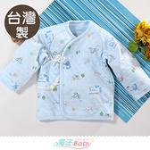 嬰兒肚衣 台灣製三層棉厚款純棉護手肚衣 魔法Baby~b0392