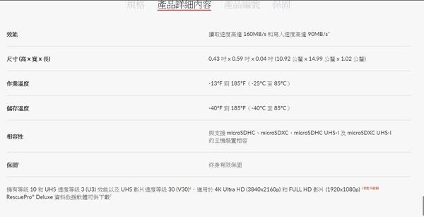 【免運】SanDisk 512GB 512G microSDXC【Extreme 160MB/s】microSD micro SD SDXC UHS 4K U3 V30 A2 C10 SDSQXA1-512G 記憶卡