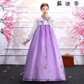 韓國古裝傳統韓服女宮廷禮服大長今改良-蘇迪奈