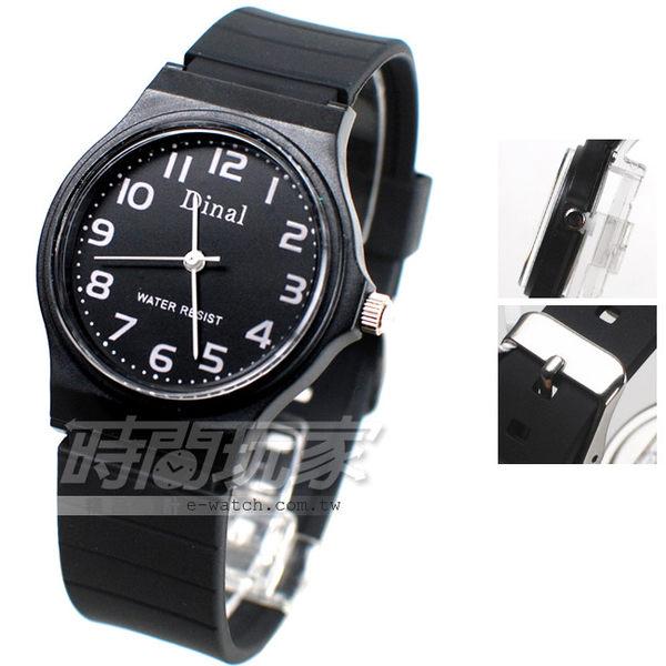 Dinal 時尚數字 簡單腕錶 防水手錶 數字錶 男錶 女錶 學生錶 中性錶 黑色 D1307全黑