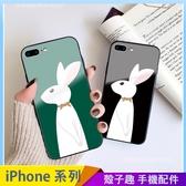 領結兔子 iPhone SE2 XS Max XR i7 i8 plus 情侶手機殼 鋼化玻璃 網紅同款 愛心吊繩掛繩 全包邊防摔殼