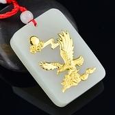 金鑲玉項鍊 和闐玉吊墜-大展鴻圖生日情人節禮物男女飾品73gf83【時尚巴黎】