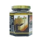 源順~已催芽黑芝麻醬260公克/罐 ~買10罐送1罐~特惠中~