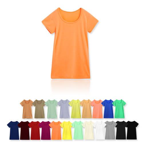 MIUSTAR 多色可選百搭圓領水洗棉質上衣(共21色)【NTA040RE】預購